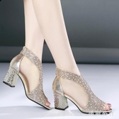 魚嘴涼鞋 2020夏季亮面透氣水鉆女鞋新款 露趾磨砂中跟粗跟 網紗拉鏈 DR35293【美鞋公社】