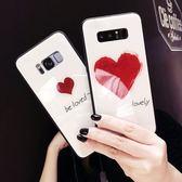 三星 Note 8 S8 PLUS 手機殼 原創 IMD 愛心 玻璃殼 全包 防摔 鐳射 亮面 保護殼 時尚 搶眼