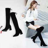過膝長靴女高跟性感瘦腿彈力靴冬季尖頭粗跟長筒高筒靴子 森雅誠品