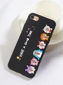 蘋果6splus手機殼iPhonex液態矽膠潮牌 【傑克型男館】