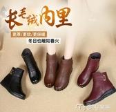 短靴媽媽鞋冬季棉鞋中年女鞋雪地靴加絨保暖中老年人防滑短靴軟底麥吉良品