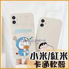 卡通軟殼 紅米Note9T 紅米9T 紅米Note10 5G Note8 Pro 日系彩繪卡通殼 精準孔 保護套 軟殼 有掛繩孔