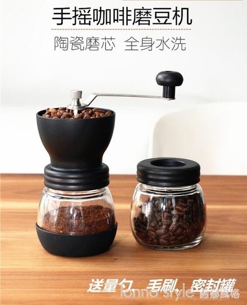 手動咖啡豆研磨機 手搖磨豆機家用小型水洗陶瓷磨芯手工粉碎器 年終大促