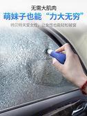 安全錘 汽車安全錘子車用多功能彈簧式逃生砸玻璃救生神器車載一秒破窗器   琉璃美衣