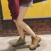 chic馬丁靴女短筒英倫風韓版百搭短靴ins學生鞋 蓓娜衣都