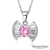 項鍊 正白K飾「蝴蝶結晶鑽」銀色款 鋯石 精緻設計 名媛淑女
