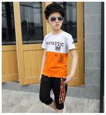 衣童趣♥韓版 中大男童 撞色字母 星球園領上衣+三邊線條運動褲 兩件式套裝組 運動服套裝