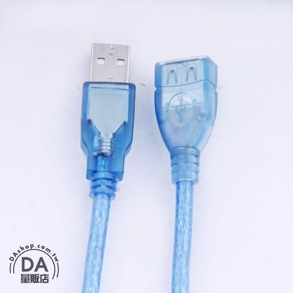 500cm USB 延長線 公頭 轉 母頭 加長線(80-0835)