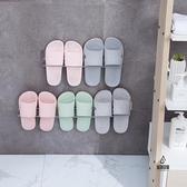2件裝 壁掛試衛生間鞋架免打孔墻壁掛鞋子置物架浴室拖鞋架【愛物及屋】
