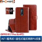 【默肯國際】IN7 瘋馬紋 OPPO R17 Pro (6.4吋) 錢包式 磁扣側掀PU皮套 吊飾孔 手機皮套保護殼