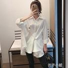 長袖襯衫大碼條紋襯衫女胖妹妹中長款洋氣襯衣200斤顯瘦遮肚上衣