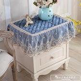 歐式電視機罩防塵罩冰箱洗衣機床頭柜蓋布多用巾蓋巾小桌布小方巾『韓女王』