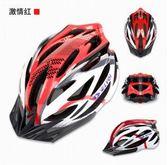 新款一體成型山地車男女頭盔騎行裝備SQ1203『伊人雅舍』