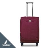 尼龍布 拉鍊行李箱 28吋 紅色 KG02-28R