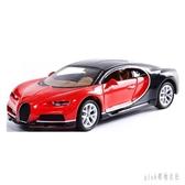 1:36蘭博基尼汽車模型合金靜態仿真車模型送禮收藏擺件玩具車模型 PA1393 『pink領袖衣社』