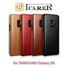 【默肯國際】ICARER 復古曲風 Samsung Galaxy S9  磁吸側掀 手工真皮皮套 保護殼 手機殼 S9