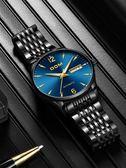 男士手錶 2019新款瑞士超薄商務夜光手錶 男潮機械錶 全自動防水鏤空