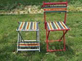 戶外折疊椅 成人帶靠背馬扎加厚便攜折疊凳 出游旅行釣魚凳 戶外寫生小椅子【韓國時尚週】
