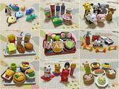 橡皮擦 日本進口 iwako卡通造型仿真橡皮擦可拆裝3D日本制 數碼人生