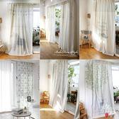 棉麻落地背景布窗簾現代簡約卡通房客廳臥室 【格林世家】