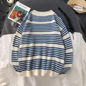 新款冬季條紋針織衫日系百搭寬鬆套頭毛衣韓版潮流學生外套男 扣子小鋪