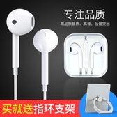 好評推薦ipsdi/愛仕帝AP5耳機入耳式安卓通用蘋果手機耳機線控帶麥通話
