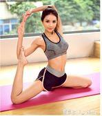 瑜伽墊初學者男女加厚加寬加長防滑運動墊瑜珈健身墊子 igo 「潔思米」