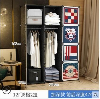 衣櫃簡易收納衣服加固全鋼架加厚組裝單人租房儲物布衣櫃兒童櫃子 8號店WJ