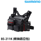 漁拓釣具 SHIMANO BS-211K...