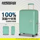 《熊熊先生》美國旅行者 30吋 輕量 拉桿箱 行李箱 新秀麗 AT 雙排輪 商務箱 AO8