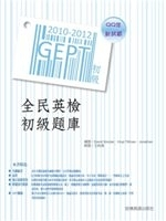 二手書博民逛書店《2010-2012全民英檢初級題庫(附1MP3 )》 R2Y ISBN:9789866802935