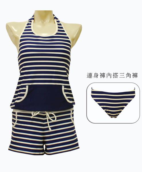 【限時出清 】梅林泳裝特價~大女海洋風藍白橫條後綁帶連身褲二件式泳衣 贈泳帽 NO.M5465