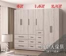 {{ 海中天休閒傢俱廣場 }} G-02 摩登時尚 鏡台系列 016-1 凱特古橡色7.9尺衣櫥
