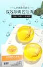 【J01086香皂系列】硫磺人參皂 苦蔘除蟎皂 手工皂可全身使用 (贈起泡網)
