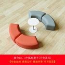 沙發 繪畫室幼兒園早教中心培訓機構家長休息區創意異形弧形休閒沙發凳