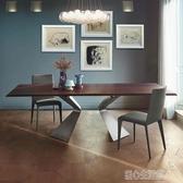 訂製北歐會議桌實木創意長方形長桌餐桌子現代簡約老板辦公桌寫字台YJT 暖心生活館
