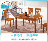 《固的家具GOOD》761-1-AM 莉亞柚木餐桌/不含玻【雙北市含搬運組裝】