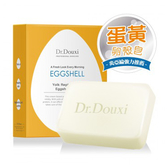 Dr.Douxi 朵璽 蛋黃修護卵殼皂(100g) 敏感肌專用 美美皂【小三美日】炎亞綸 愛用強力推薦