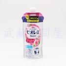【日本花王】Biore 弱酸性鎖水沐浴乳 補充包_玫瑰香340mL