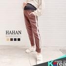 【HB3888】瑜珈腰 運動側白條哈倫褲