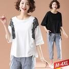圓領蕾絲拼接抽繩T恤(2色) M~4XL【785133W】【現+預】-流行前線-