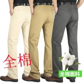 夏季 中年男士休閒褲高腰薄款寬鬆直筒商務全棉長褲中老年純棉 聖誕裝飾8折