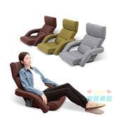 懶人沙發 網發榻榻米日式懶人小沙發單人飄窗床上無腿靠背摺疊扶手電筒座椅T 6色