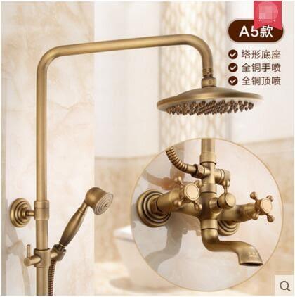 仿古花灑全銅歐式複古帶升降淋浴冷熱水龍頭套裝【A5】