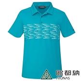 【南紡購物中心】【ATUNAS歐都納】男款ATUNAS-TEX快乾排汗短袖POLO衫(A2PS2108M湖藍)