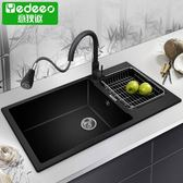 水槽洗菜盆意狄謳進口廚房石英石水槽洗菜池洗碗槽手工水池雙槽套餐臺下盆