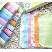 BO雜貨【SV6464】8條一組小毛巾 嬰兒喂奶巾 口水巾 洗臉 洗澡 兒童手帕 嬰幼兒多用途小方巾
