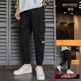 運動褲 褲子男秋冬季韓版潮流新款束腳工裝休閒寬鬆運動長褲 2色