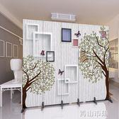 訂製歐式屏風隔斷墻簡約現代客廳折疊餐廳辦公室實木裝飾移動簡易折屏YYJ 青山市集