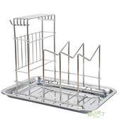 收納架 鍋蓋架坐式不銹鋼放砧菜案板的廚房置物架子用品收納帶接水盤